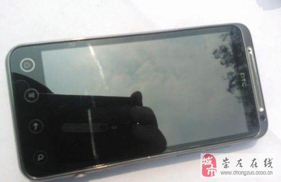 闲置很久了的HTCX515e 韩版g17出了