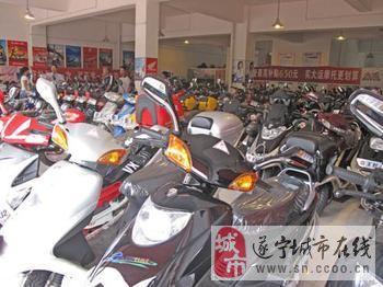 长期廉价出售八九成新的电动车,摩托车