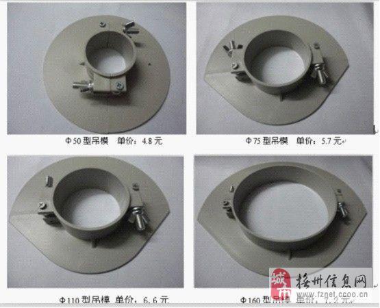 欢迎前往中国水电安装网购买专业吊模