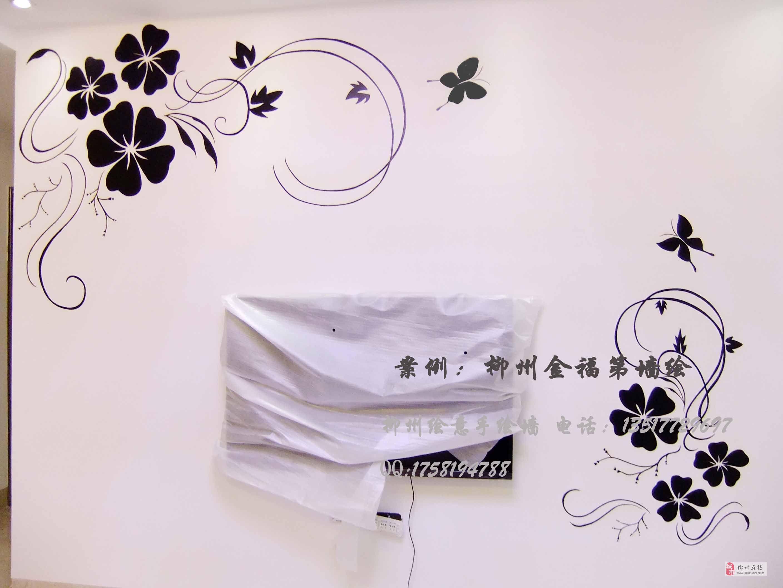 柳州手绘墙 柳州墙画柳州墙体彩绘柳州壁画