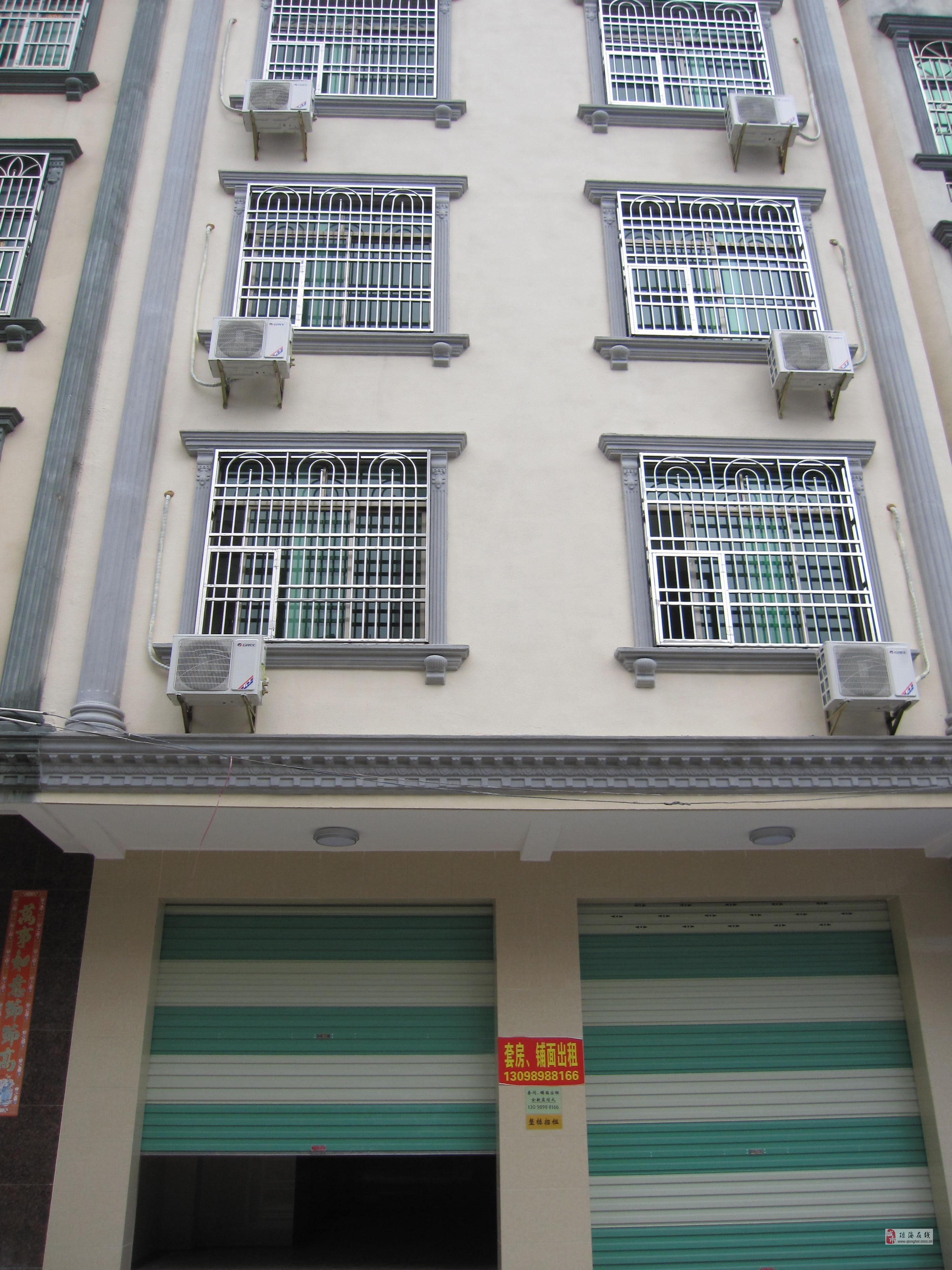 金海路龙湾大酒店旁新房出租家电齐全