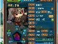 卖号,腾讯QQ三国网络游戏。