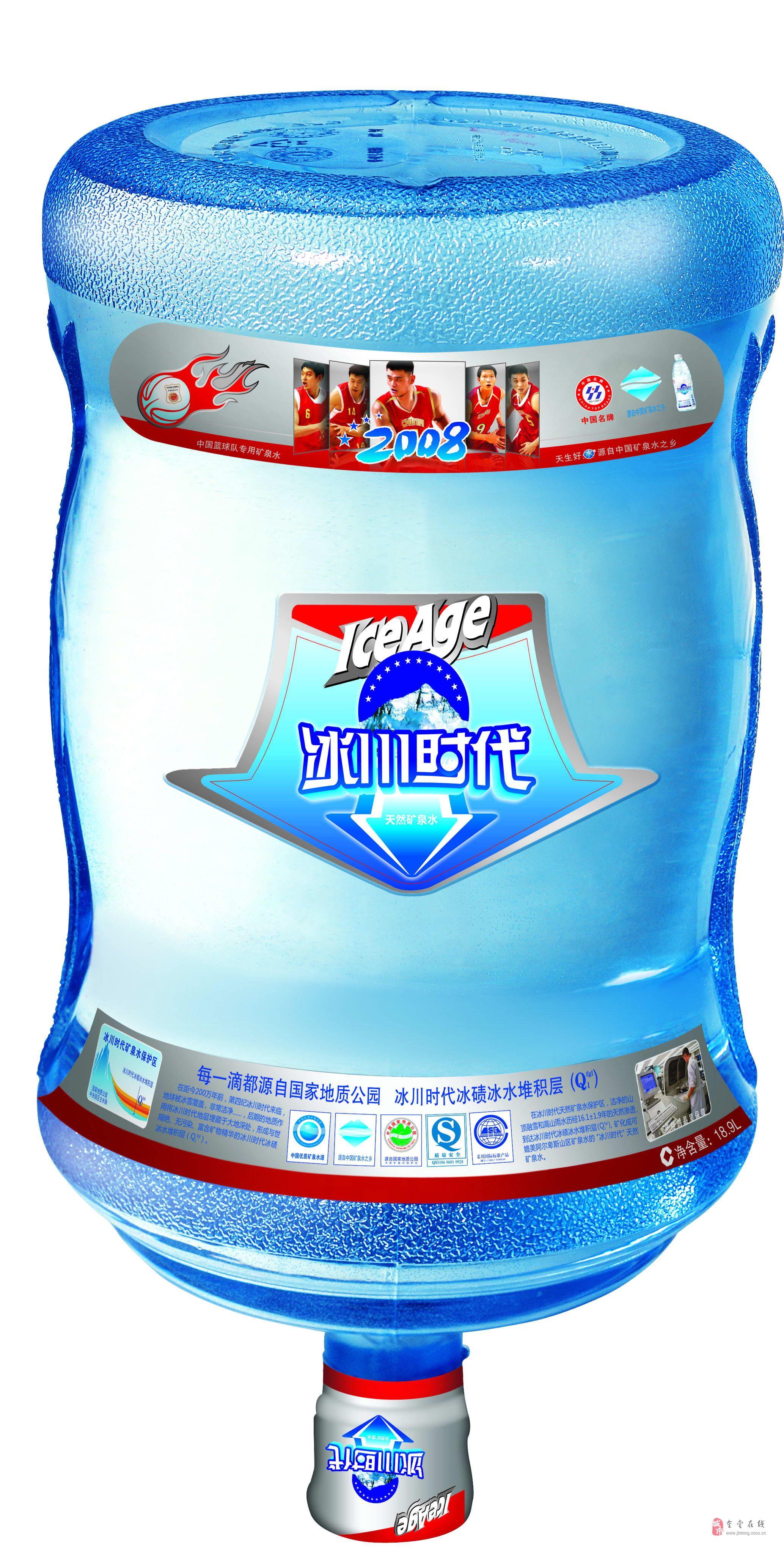 蓝剑矿泉水