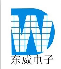 東威專業安裝監控