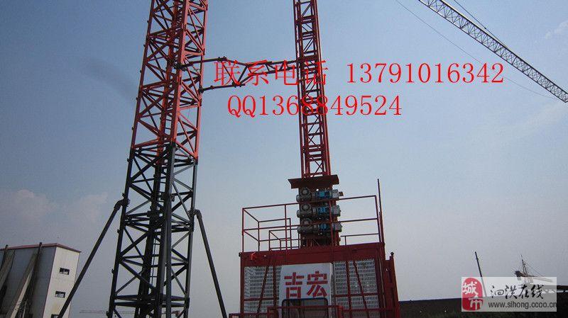 厂家直销施工电梯,施工升降机,建筑工地专用电梯