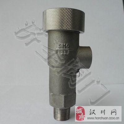 DA21FY-40P低温安全阀