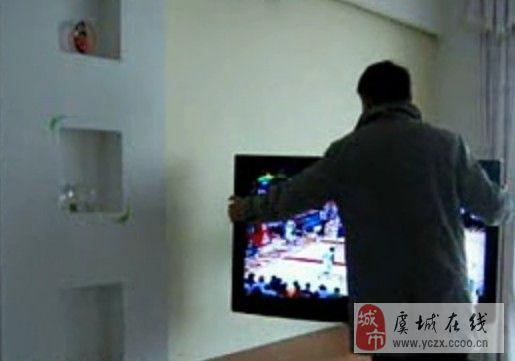 专业安装电视(挂墙)