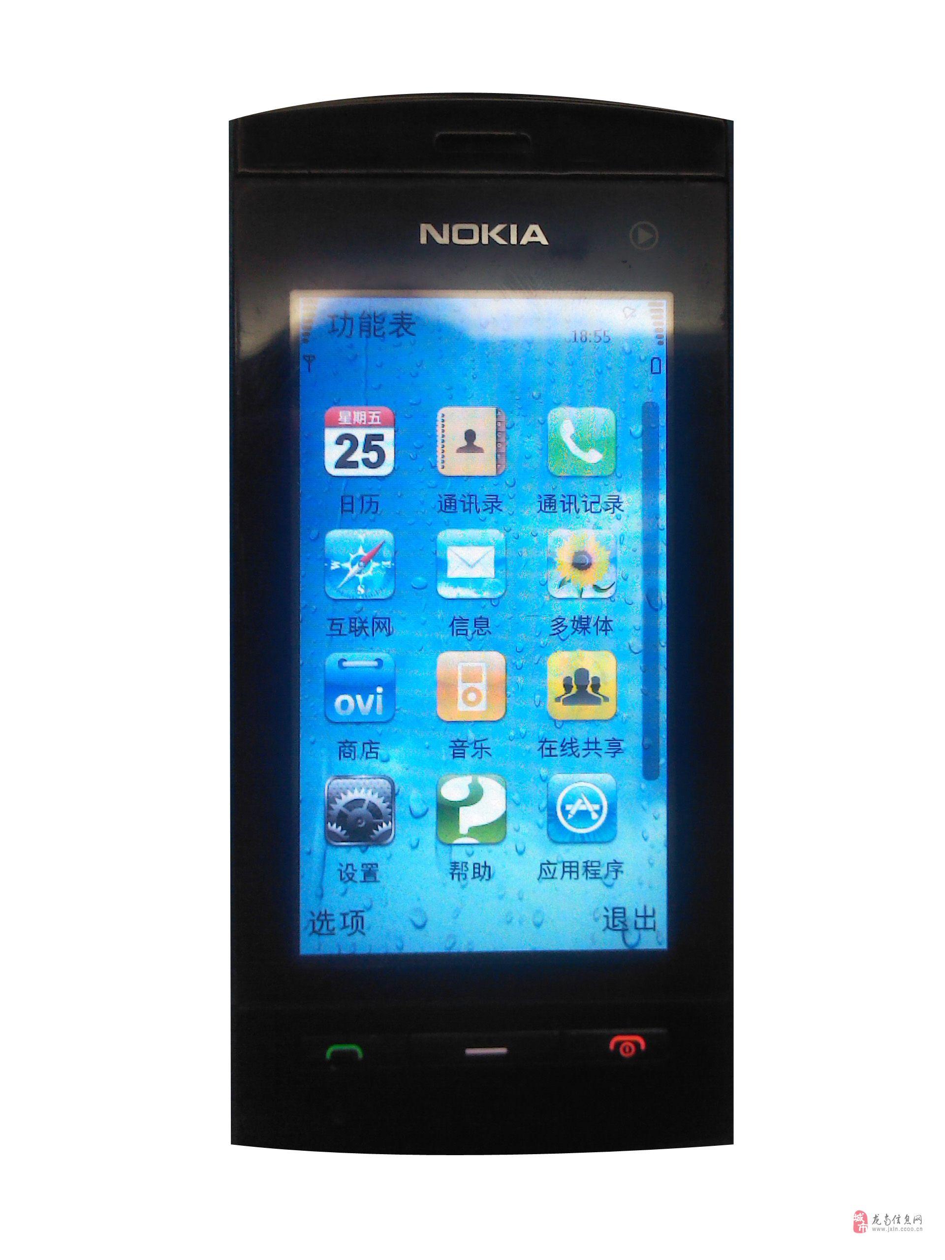 九成新的诺基亚5250手机(另送MP5一部)