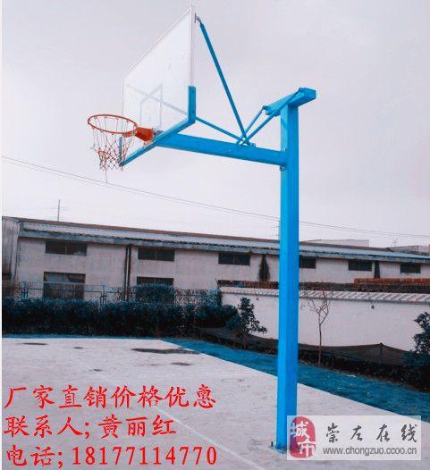 南宁诺莱厂家直销T字形方管固定单臂篮球架、篮球架价