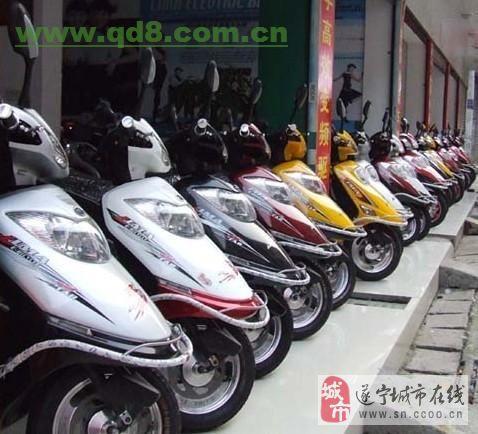 长期廉价出售一批七至九成新以上的摩托车,电动车