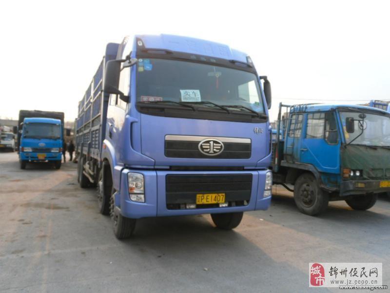 出售解放J6,J5,欧曼新大威各种大货车
