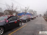 海安租车 海安八达汽车租赁公司欢迎新老顾客的光临!