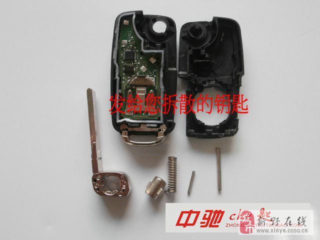 匹配各种汽车芯片钥匙遥控器