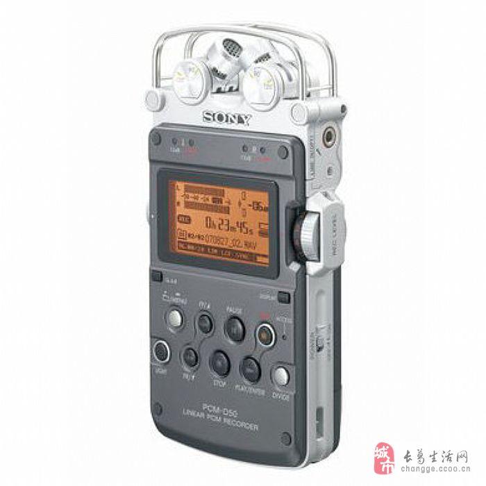 索尼PCMD50录音棒