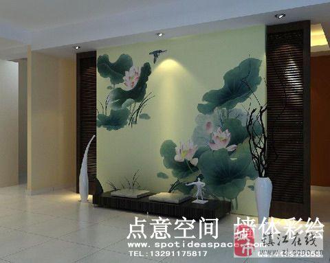 鎮江壁畫|鎮江手繪墻|鎮江彩繪|鎮江噴繪|鎮江裝飾