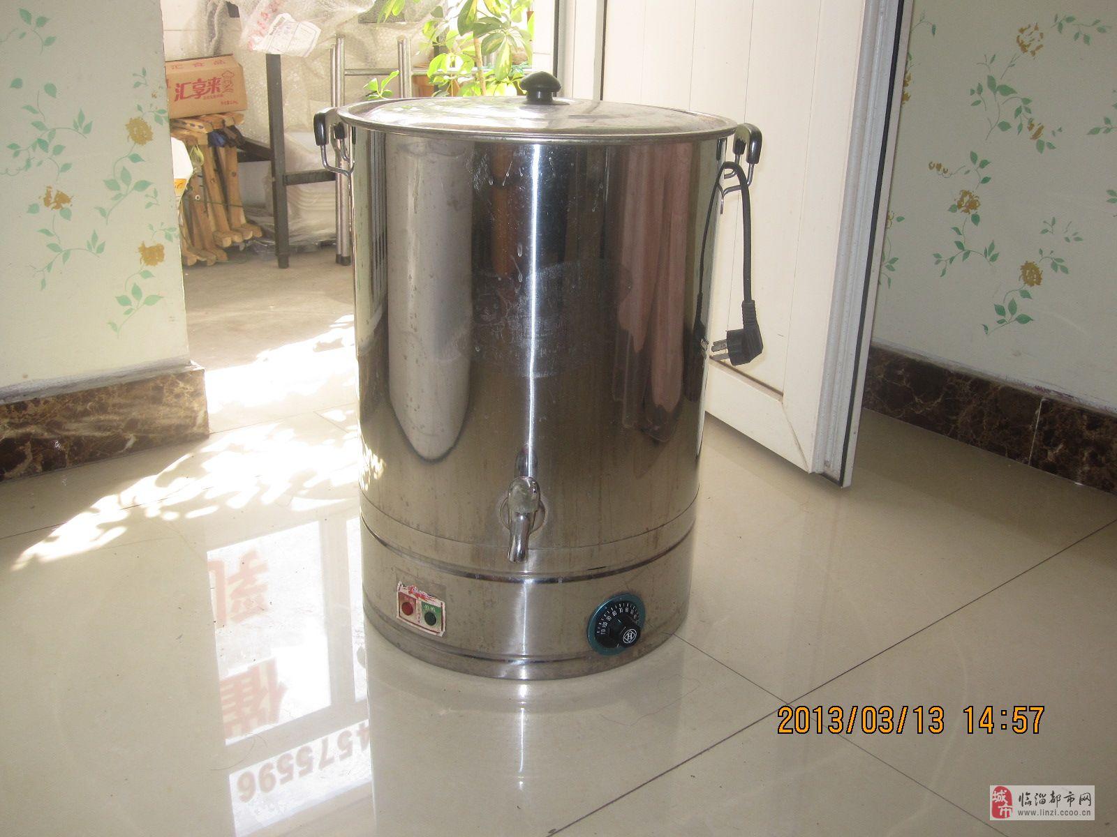 低价转让8成新不锈钢电烧水桶