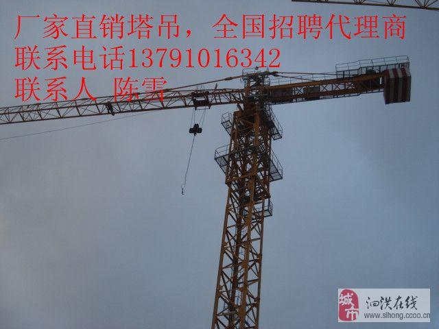 山东塔机,施工升降机,塔机配件,塔吊价格表