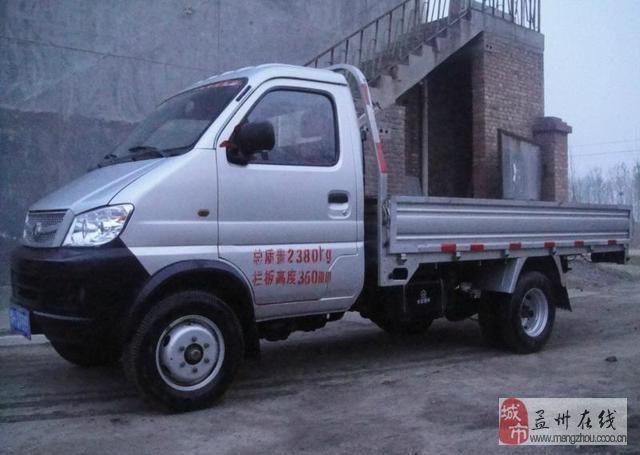 微型货车 长安双排微型货车 长安单排微型货车