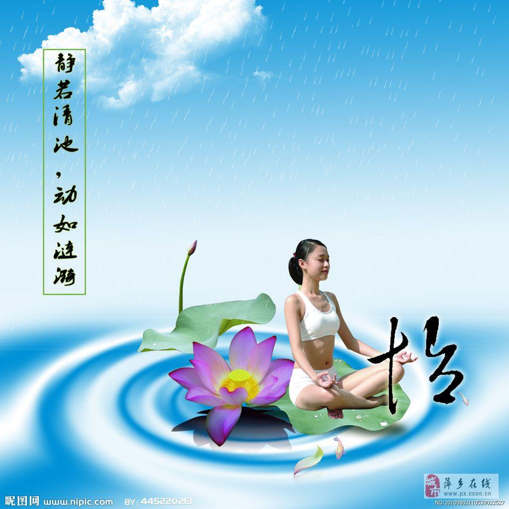 瑜伽理疗私教-15天塑身减肥班招生