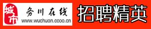 贵州务川一帆网络科技有限公司