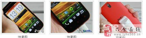 全新HTC 528t转让