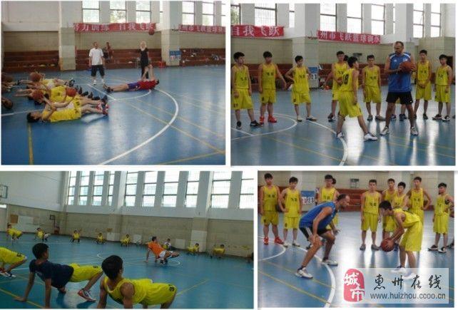 惠州市飞跃篮球训练营2013年春季周末班招生简章