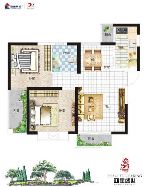 雅 致 两 房,2室2厅1卫,78.00平米 (在售)
