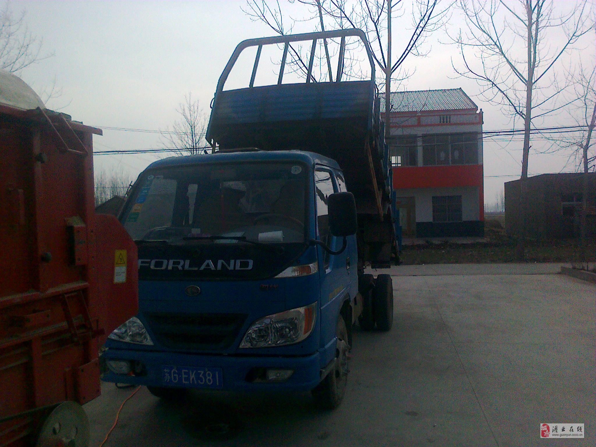 北京福田时代金刚568 小蓝牌货车 低价转让高清图片