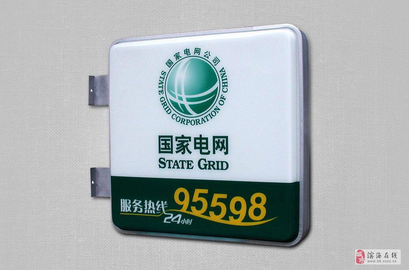 UV平板噴繪 亞克力吸塑燈箱 標識標牌 雕刻加工