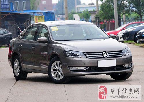 誠信公司低價出售15026403688二手車