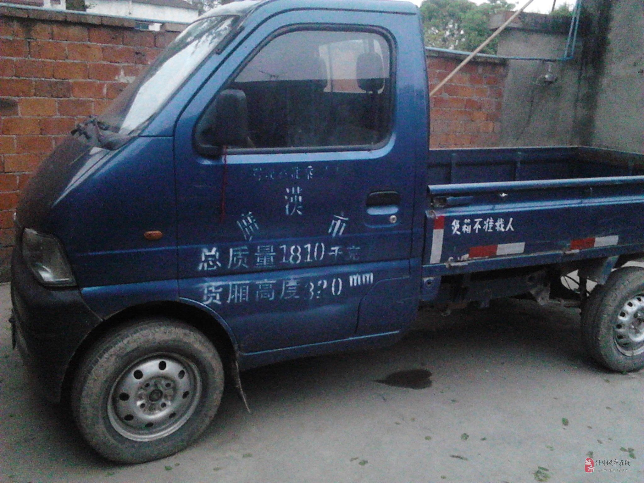 长安小货车一辆_什邡城市在线