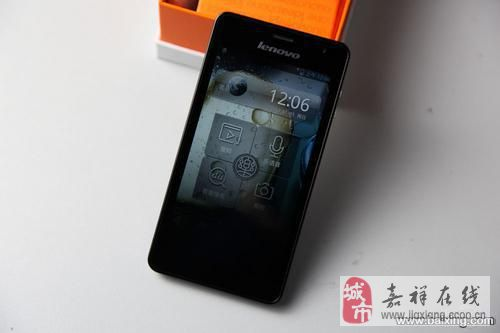 卖K860I手机