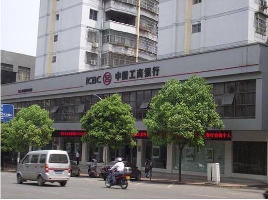 萍乡汇蓝国际