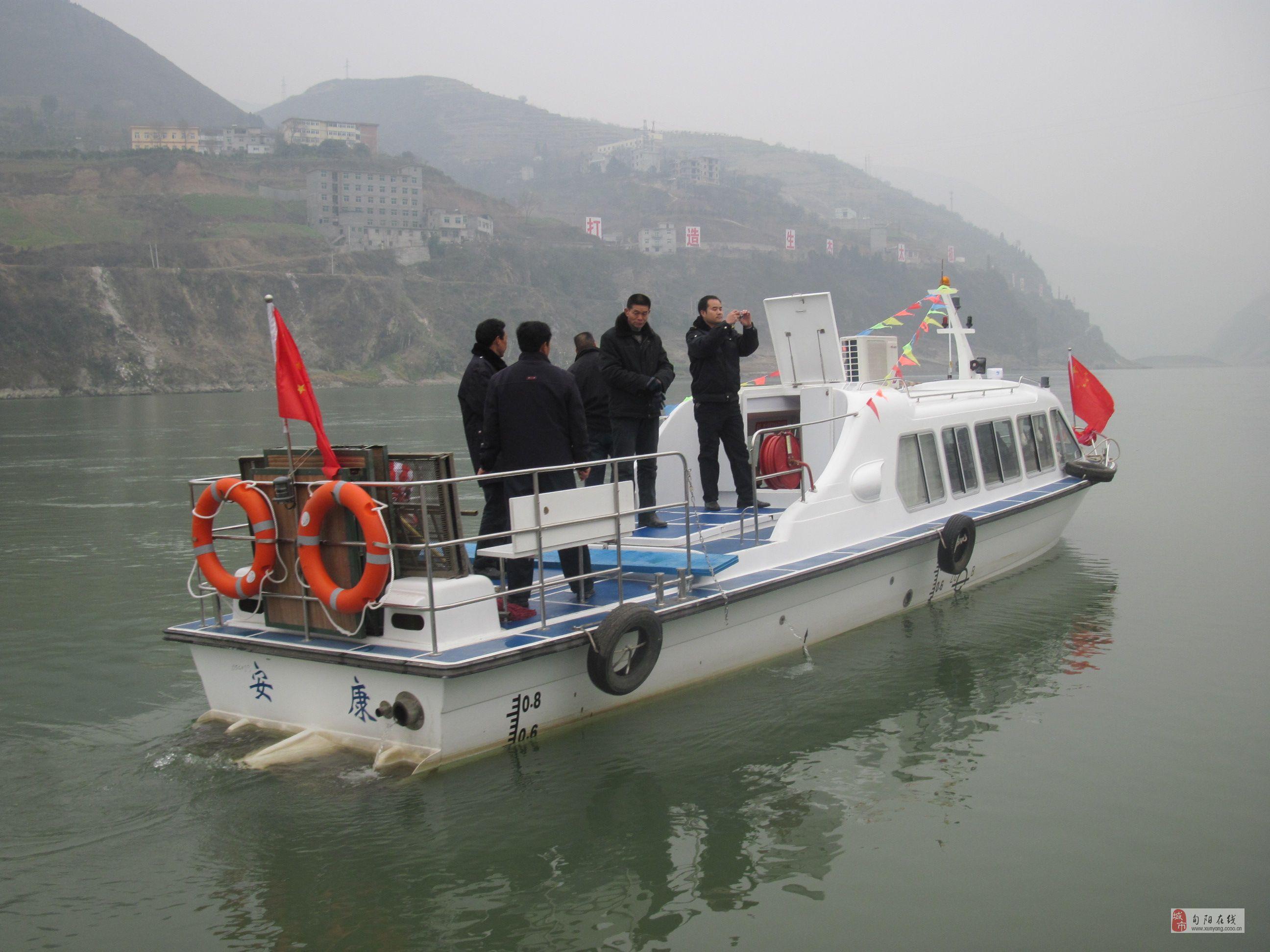 旬阳县水陆运输公司高速旅游快客船今日正式对外包游