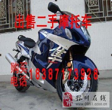 销售二手雅马哈R1公路赛