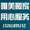 南京小型搬家,低价服务