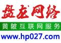 专做中小企业网站/1800元起/,域名空间全包