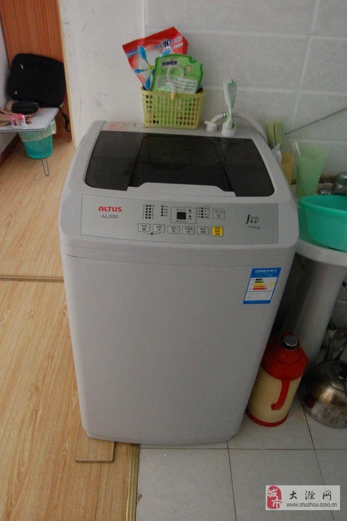 奥特斯全自动洗衣机