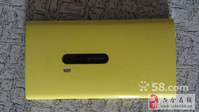 诺基亚 920黄色