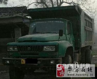 出售东风乘龙货车