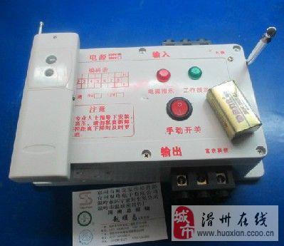 水泵摇控接触器接线图解
