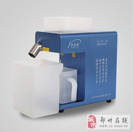 溢康源家用微型榨油机郑州总代批发零售