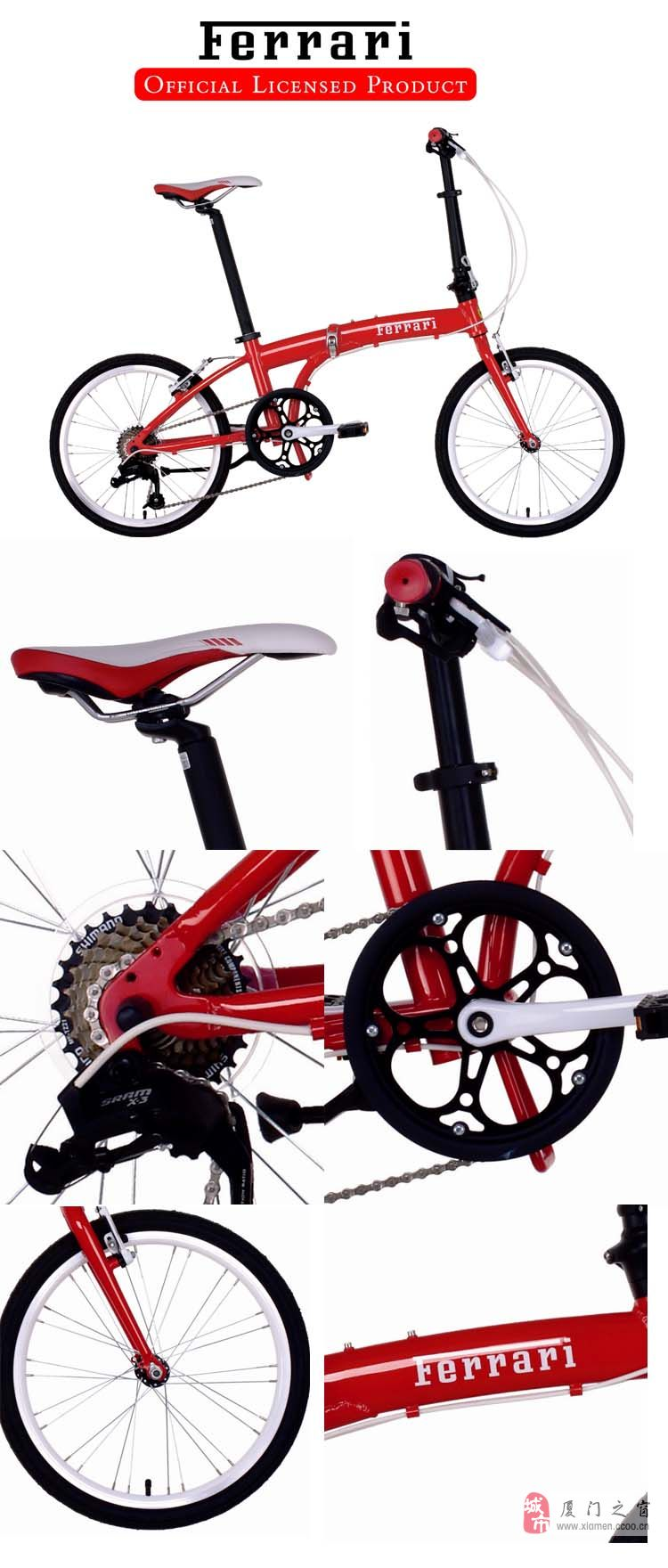 法拉利折叠自行车