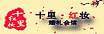 十里・�t�y婚�Y���^