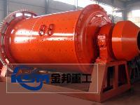 湿式连续式球磨机/大型湿式球磨机/选矿湿式溢流球磨