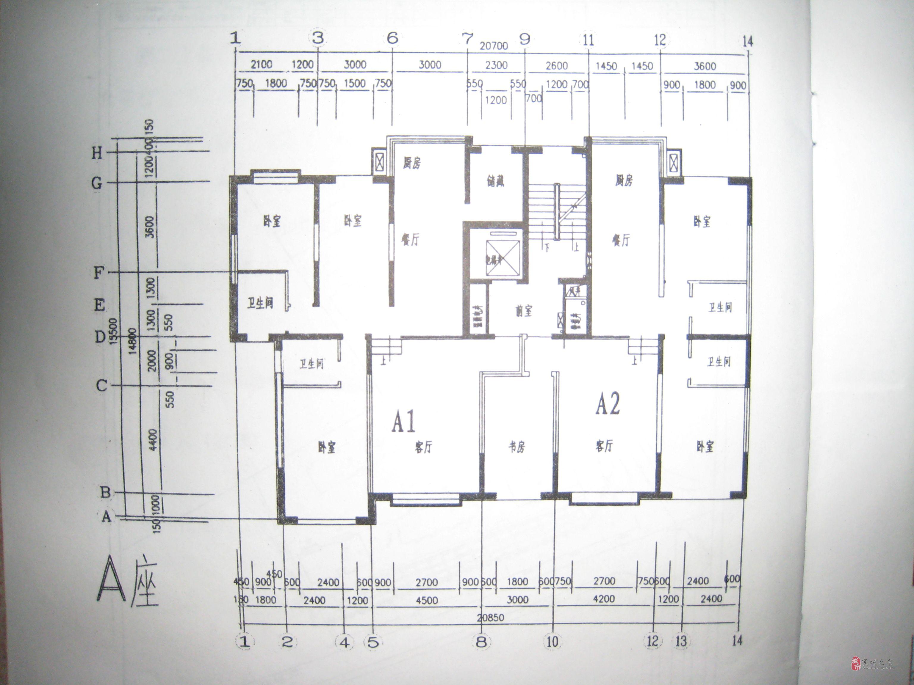 育才苑小区高层a座135平米楼房出售