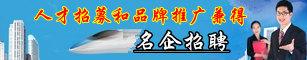 睢县网媒广告策划