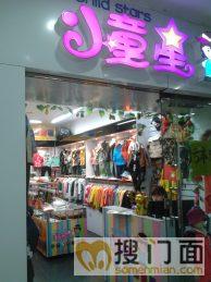 绝对是跳楼价,做服装生意的朋友可以进来看看!!!!