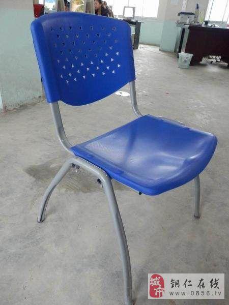 铜仁培训椅子低价转让 - 35元