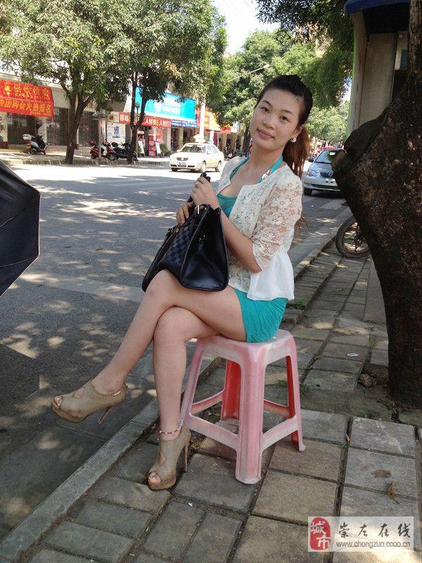 乔四爷的照片_周春艳(女,27岁)